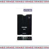 [新品][送料無料] デンソー ETC2.0 車載器 DIU-A010 104126-489 DC12/24V車兼用 GPS付発話型