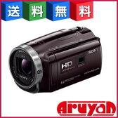 【新品】デジタルHDビデオカメラレコーダー HDR-PJ675 Tボルドーブラウン 内蔵メモリー32GB Handycam ハンディカム ソニー  SONY [送料無料]【smtb-ms】