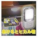 [60]トレードワン あけるとヒカル君 簡単クイックライト LED