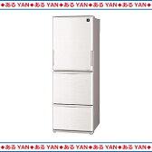 【延長保証対象商品】【新品】シャープ 冷蔵庫 SJ-PW35C -C ベージュ系 350L 3ドア 幅60cm SHARP