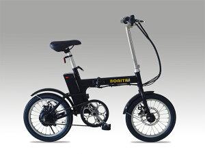 数量限定36Vリチウムイオン電池★軽量折りたたみモペット電動自転車FLEX-16インチ
