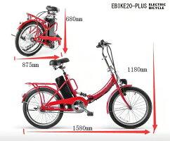 アルザンモペット版電動自転車E-BIKE20PLUSSHIMANO製6段変速付専用布カゴ付LED照明付折りたたみタイプ20インチ