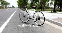 ★数量限定高級版ロードバイク型★アシスト電動自転車「ロードワン」26インチ 限定数のみご提供します。ロードレーサー型の電動バイクが新発売です。