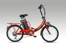 モペット型電動自転車E-BIKE20(20インチ)PLUS