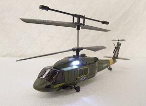 ★新品3.5CH2.4Gジャイロ搭載34cmヘリラジコン[UH-60 BlackHawk]