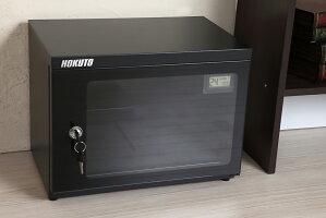 HOKUTO防湿庫HS25L