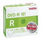 ★DVDR4.7PWB10PAIM イメーション データ用DVD-R 4.7GB 16倍速 インクジェットプリンタ対応・ホワイトワイドレーベル 10枚パック 5mmスリムケース入り