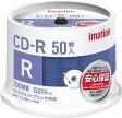 ★CDR80PWB50SAIM イメーション データ用CD-R 700MB 52倍速 インクジェットプリンタ対応・ホワイトドレーベル 50枚パック スピンドルケース