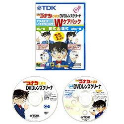 【10P12nov10】【 00以上で送料0円】TDK-DVDLC33G TDK 名探偵コナンと解決 DVDレンズクリー...