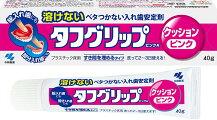 タフグリップクッションピンク入れ歯安定剤(総入れ歯・部分入れ歯)40g
