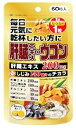 肝臓エキス×ウコン 60粒(60日分)
