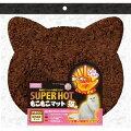 【マルカン】スーパーホットもこもこマット猫用ブラウン