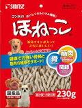 【サンライズ】ゴン太のほねっこSサイズ超小型・小型犬用(230g)