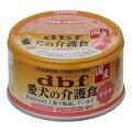 【デビフ】愛犬の介護食ささみ(85g)