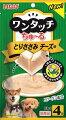 【いなば】ワンタッチちゅ〜る犬用とりささみチーズ味(13g×4コ入)