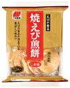 三幸製菓 焼えび煎餅 1ケース12枚×12袋