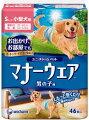 【ユニチャーム】マナーウェア男の子用Sサイズ小型犬用(46枚)※旧パッケージ