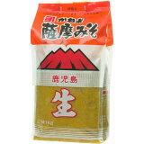かねよ 薩摩みそ 1kg 麦味噌 鹿児島の生味噌