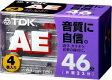 ★TDK オーディオカセットテープ AE 46分4巻パック [AE-46X4G]