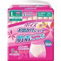 日本製紙クレシアポイズお出かけショーツ肌着ごこち女性用Lサイズ9枚入