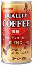 【サンガリア】クオリティコーヒー 微糖 185g×30本 (1ケース)