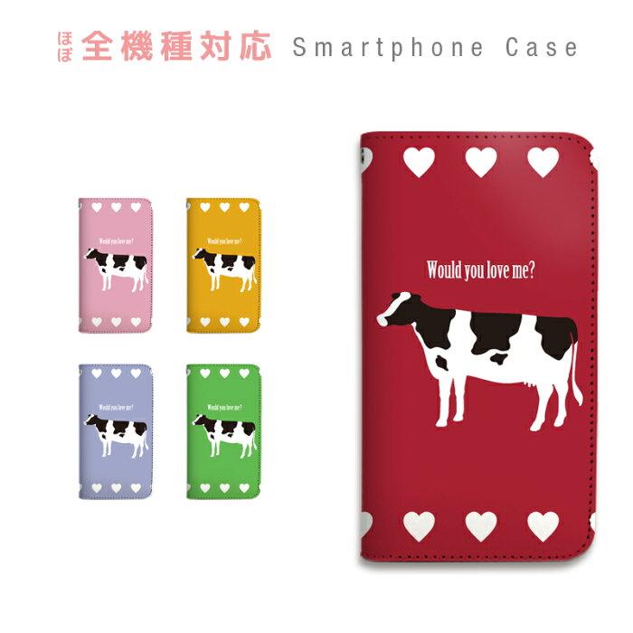 GALAXY Note Edge SC-01G ケース 手帳型 スマホケース ベルトなし マグネット カバー カード収納 動物 牛 ハート 携帯ケース docomo GALAXY sczpb-006