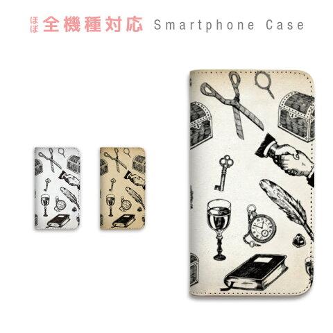 らくらくスマートフォン me F-01L ケース 手帳型 スマホケース ベルトなし マグネット カバー カード収納 アンティーク スタンプ レトロ ヴィンテージ 個性的 おしゃれ 携帯ケース docomo らくらくスマートフォン sczpb-103