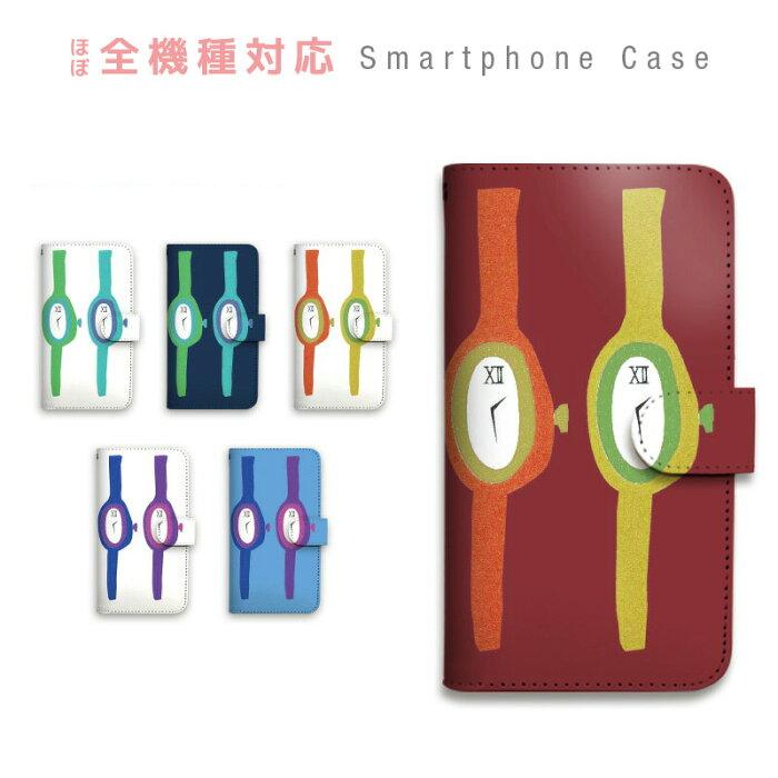 iPhone6 ケース 手帳型 スマホケース カバー カード収納 時計 おもしろ おしゃれ かわいい 個性的 携帯ケース Apple iPhone sczp-122