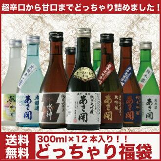: Daiginjo sake ASA Gold Award at the Iwate open with alcohol flush chubby bags sake drink than set 300ml×12 book gifts new year gifts gifts gifts birthday sake sake in Tohoku