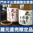 日本酒 お歳暮 ギフト お酒 飲み比べセット 誕生日 お祝い 贈り物 ...