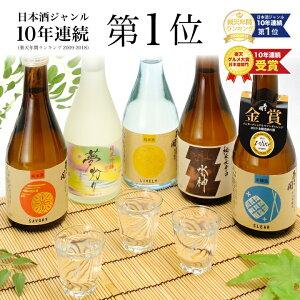 お歳暮ギフトにオススメの日本酒