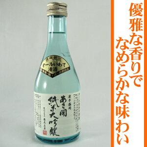 優雅な香りでなめらかな味わいの純米大吟醸。【お中元】岩手の酒蔵あさ開(あさびらき)純米大...