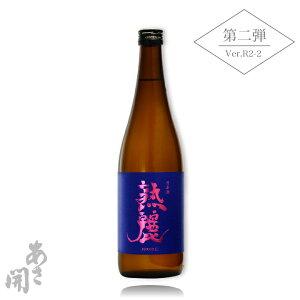 Asakai special pure rice Jukurei 720ml Sake, Iwate local sake, gift, father Birthday gifts, limited sake