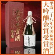 ポイント 八年全国新酒鑑評会金賞受賞酒大吟醸 クーポン プレゼント