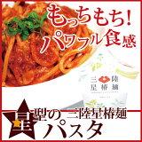 三陸星椿麺01