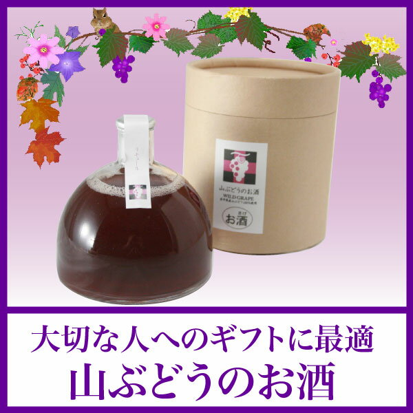 : Established the national sake's Association Gold Award Iwate brewery Granny dare wine 500 ml Midyear gift gifts sake sake sake from Tohoku