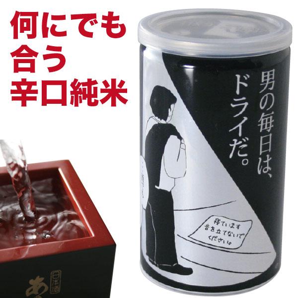 日本酒 純米辛口 男の純米DRY 180ml ア...の商品画像