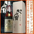 海外の人にプレゼント、お土産に人気!日本酒のおすすめを教えて