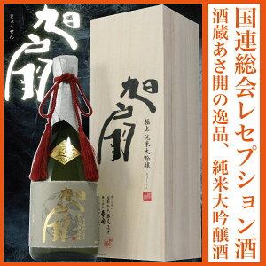 【バレンタインギフト早割500円OFFクーポン】:全国新酒鑑評会金賞受賞岩手の酒…