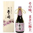 日本酒 純米大吟醸 磨き四割 極上 720ml 御歳暮 お歳...
