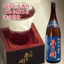 日本酒 純米吟醸 南部流寒造り 1800ml 御歳暮 お歳暮...