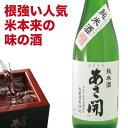 日本酒 つまみ