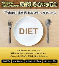 たっぷり1kg肉低脂肪牛肉赤身ダイエット置き換えアメリカンビーフ低糖質タンパク質低カロリートレーニングプロテイン送料無料
