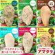 【送料無料! 選べる12個セット!アマタケ サラダチキン 冷凍タイプ】 無添加 まとめ買い…
