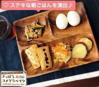 【送料無料1,300円】5本セットになりました♪手作りグラノーラと北海道産米粉100%のベイク/小麦粉不使用/パティシエプロデュース!朝ごはんに。間食に。置き換えダイエットに。/さっぽろコメグラベイク5本【2箱以上→クーポン利用お忘れなく♪】【ミニお土産袋無料!】