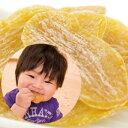 おしゃぶりかんころ 赤ちゃんのための乾燥野菜 離乳食 ベビーフード ゆうパケット対応