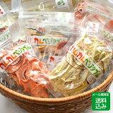 カムカムベジタブル おまかせ5袋入り 乾燥野菜 離乳食 ベビーフード メール便配送