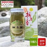 柚子胡椒 ゆずごしょう50g×5本 柚乃香 手作り 福岡県産 DOCORE