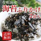 送料無料URL:http://image.rakuten.co.jp/asagohanhonpo/cabinet/nori_image/furikake/imgrc0065355769.jpg