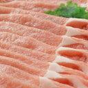 豚肉 ロースうす切り 200g 長崎県産